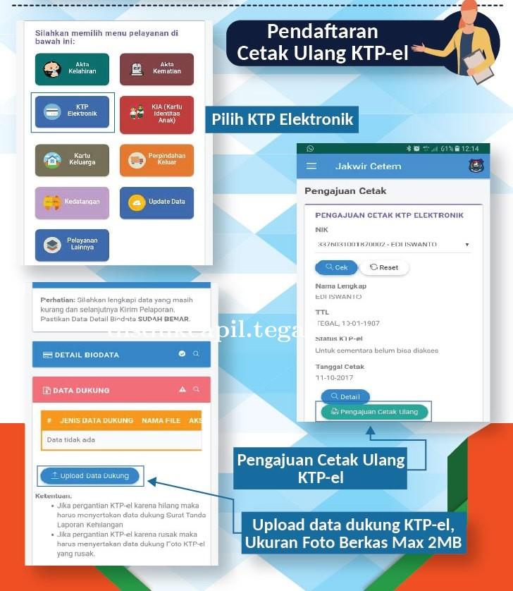 Cetak_Ulang_KTP.jpg